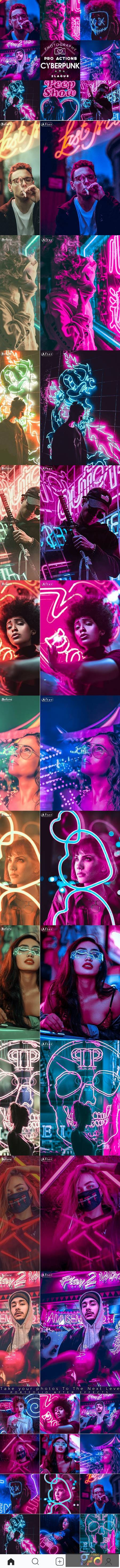 Cyberpunk - Life Styles Photoshop Action 26583405 1