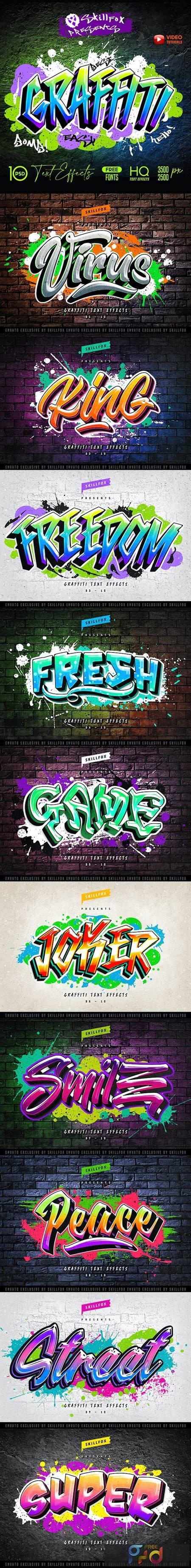 Graffiti Text Effects 27541101 1