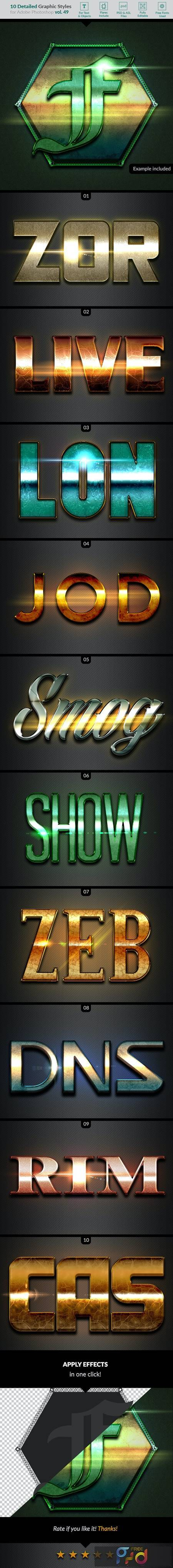 10 Text Effects Vol. 49 26466672 1