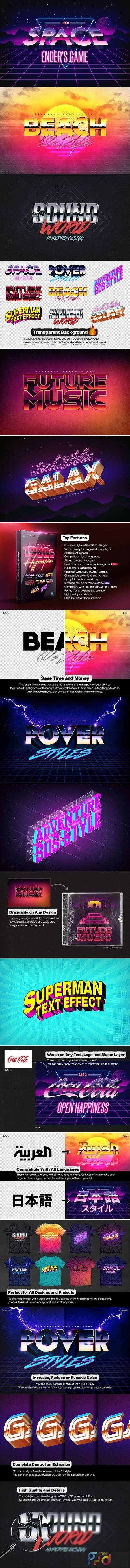 80s Text and Logo Effects Vol.1 3476966 1