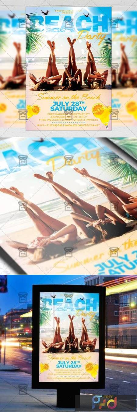 Beach Party Flyer - Seasonal A5 Template 19836 1