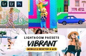 Vibrant Blogger Lightroom Presets 26961452 5