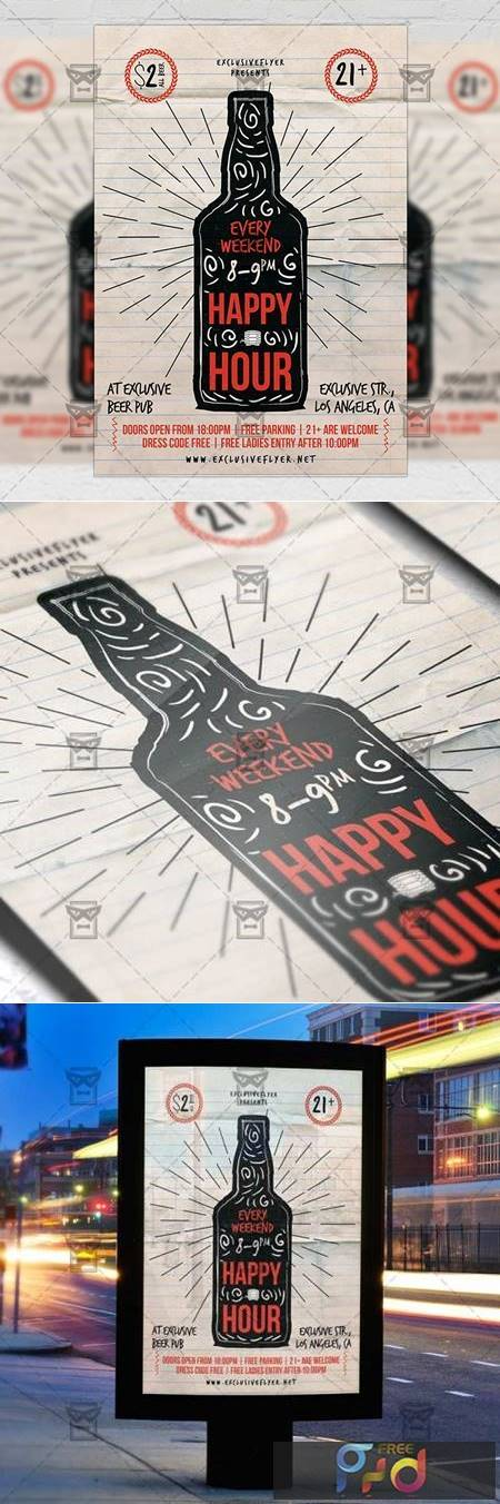 Happy Hour Flyer - Food A5 Template 19890 1