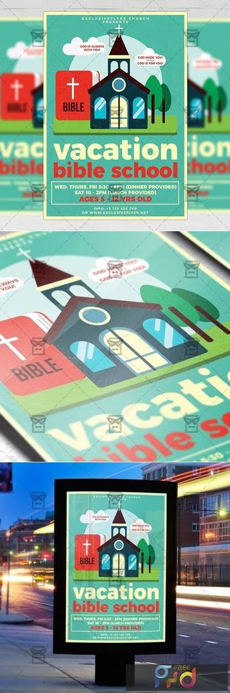 Vacation Bible School Flyer - Church A5 Template 19857 1