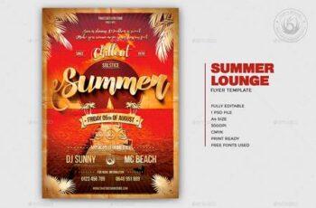 Summer Lounge Flyer Template V1 7972361 8