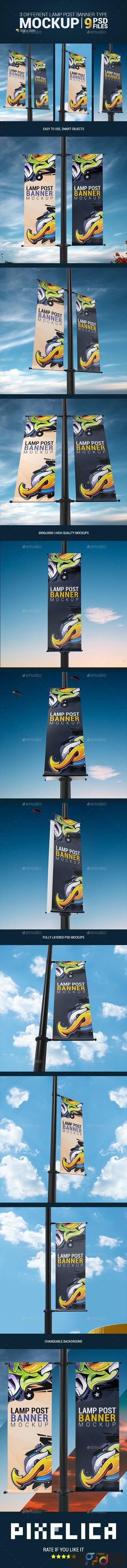 Lamp Post Banner Mockup 25263482 1
