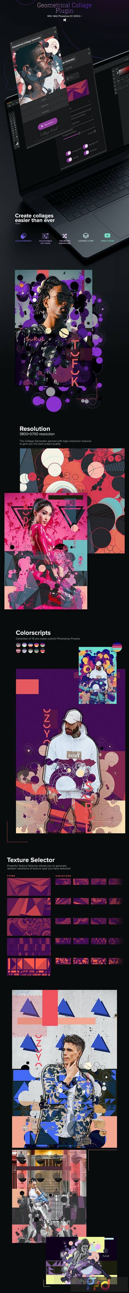 Geometrical Collage Generator - Photoshop Plugin 26668737 1