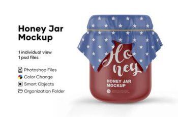 Honey Jar Mockup 5175585 6