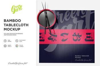 Bamboo Tablecloth Mockup - Top View 2331533 6