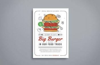 Burger Flyer D5DFGRM 2