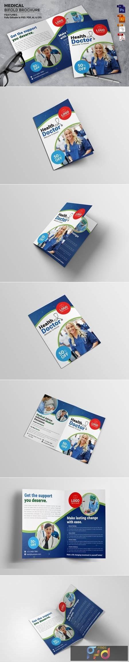 Medical Bifold Brochure 4554212 1