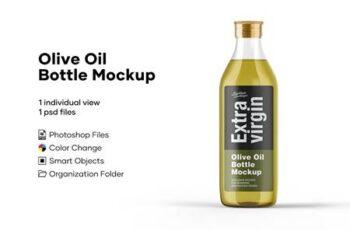 Olive Oil Bottle Mockup 5276739 5