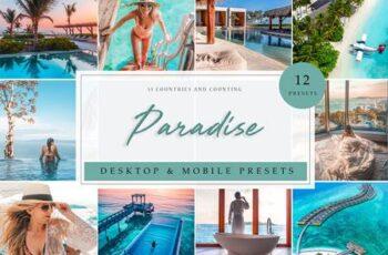 LR - Paradise Summer Presets 3952616 4