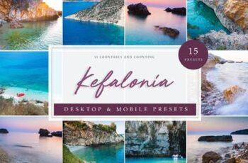 LR Presets - Kefalonia 3677411 2