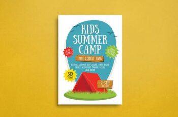 Kids Summer Camp 44BS7GT 2