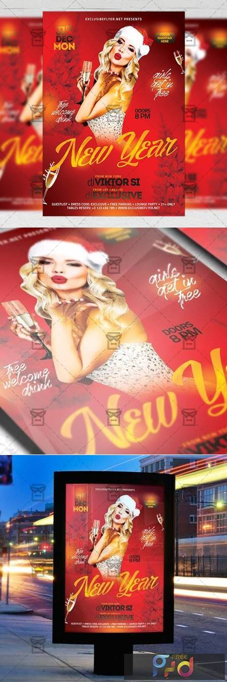 New Year Night 2019 Flyer - Seasonal A5 Template 21260 1