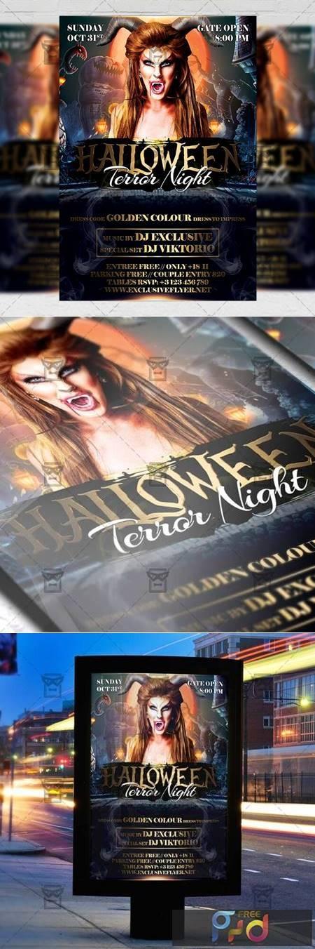 Terror Night Flyer - Halloween A5 Template 21277 1