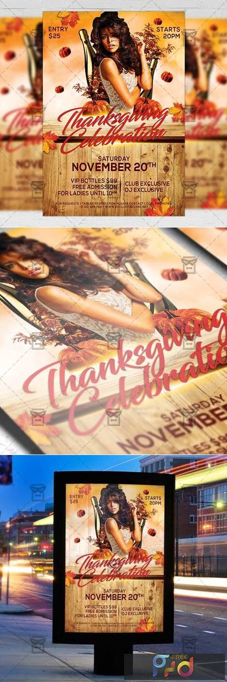 Thanksgiving Celebration Flyer - Autumn A5 Template 21281 1