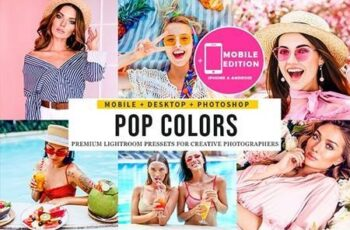 Color Pop Lightroom Presets 28132196 3