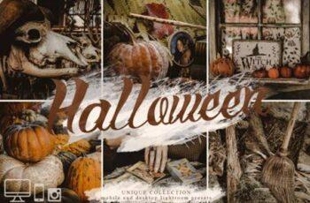 10 Halloween presets & Horror Lightroom presets 5869085 2