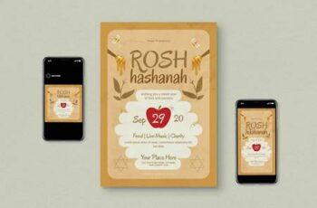 Rosh Hasanah Flyer Set BEV8P8C 14