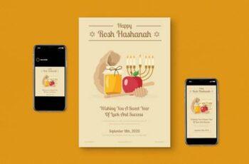 Rosh Hashanah F7KZ958 7
