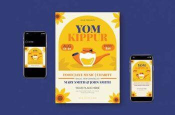 Yom Kipur Flyer Set NUXET52 3