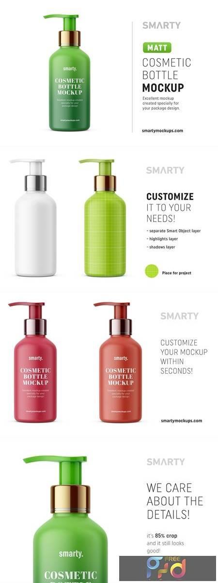 Matt cosmetic bottle 4570513 1