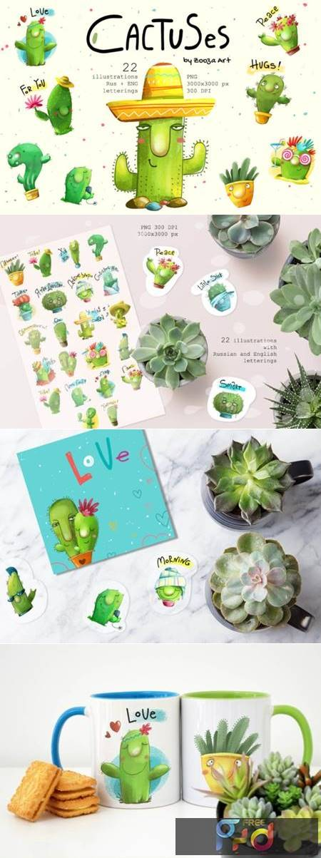 Cactus Watercolor Illustrations 5636950 1