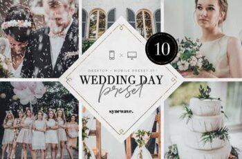 Wedding Day Lightroom Presets Bundle 5251273 7