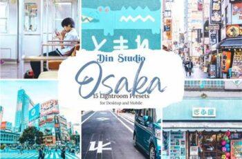 Osaka Lightroom Presets 5555356 5