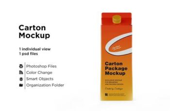 Carton Package With Plastic Cap 5558121 3