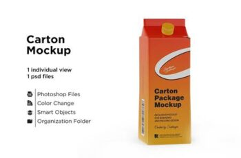 Carton Package With Plastic Cap 5558124 7
