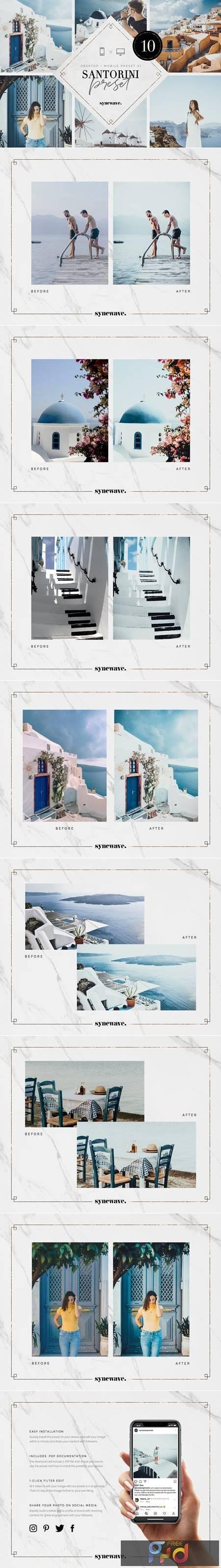 Santorini Lightroom Presets Bundle 5251203 1