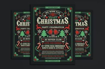 Christmas Party Celebration Flyer PWKSJDM 3