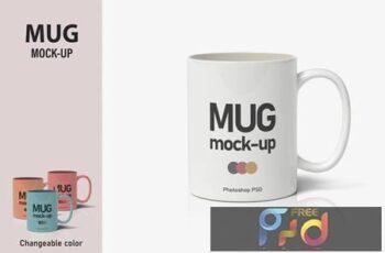 Mug Mockup A3XEX9L 5