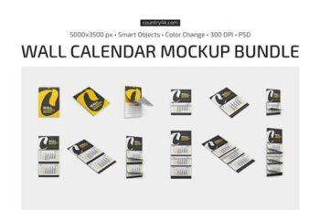 Wall Calendar Mockup Bundle 5643348 7