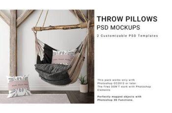 Throw Pillows and Fringe Carpet Set 5503013 2