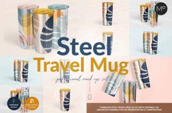 Travel Mug Professional Mock-ups Set 5502633 3