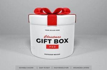 Christmas Gift Box Mockup Vol 5 29453741 2