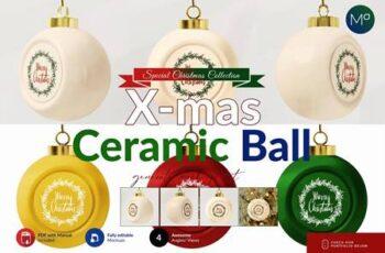 Ceramic X-mass Ball Mock-ups 5636720 7