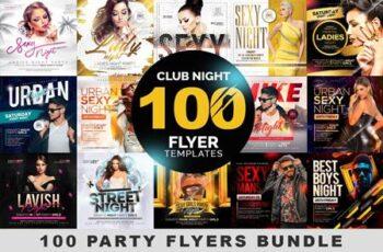 100 Night Club Party Flyers Bundle 4496766 15