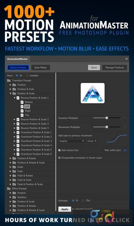 1000 Motion Presets for Animation Master 29302174 1