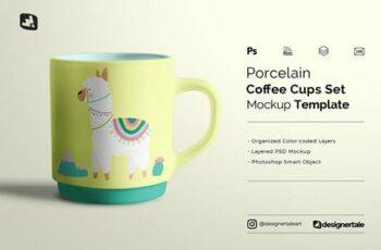 Porcelain Coffee Cups Set Mockup 5188654 4