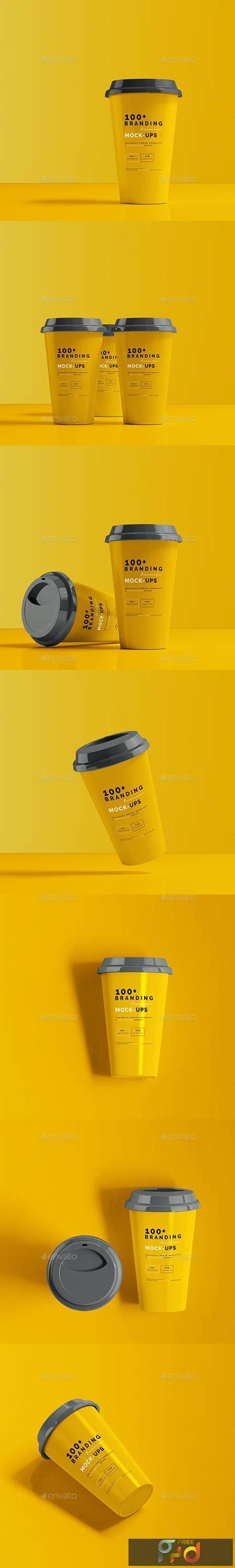 Coffee Cup Mockup 29622185 1