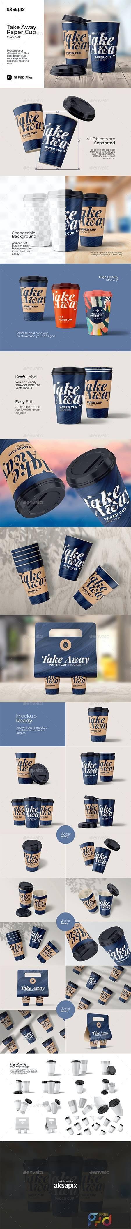 Take Away Paper Cup - Mockup 29600205 1