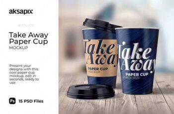 Take Away Paper Cup - Mockup 29600205 3