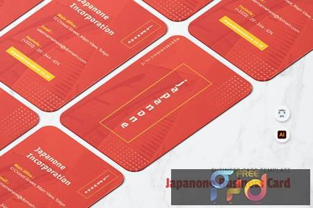 Japanone Business Card DZBGLTJ 1