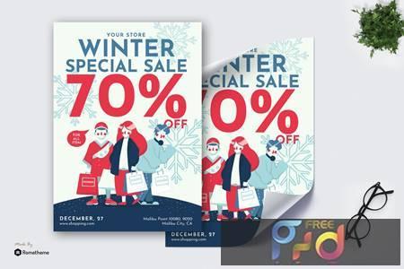 Winter Special Sale - Poster vol.01 GR LPQSNHL 1