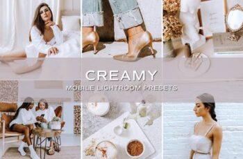 5 Creamy Lightroom Presets 5701394 5